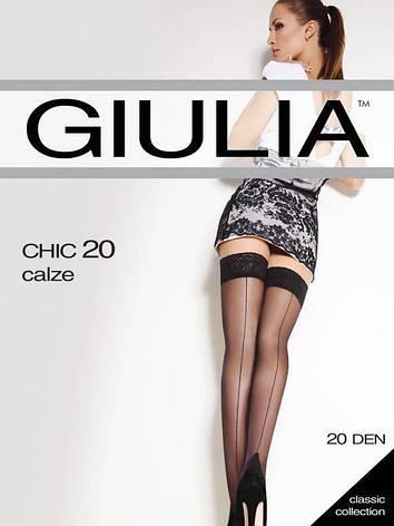 Чулки GIULIA CHIC CALZE 20 DEN 20, VISONE, 1/2, фото 2