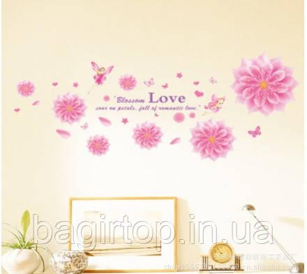 Интерьерная наклейка на стену Цветы (120х50см)