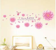 Интерьерная наклейка на стену Цветочная фея (QC6004)