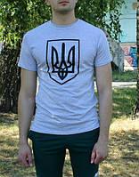 Брендовая футболка, герб Украины, серая, хлопок, мужская, КП2417