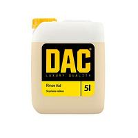 Воск DAC Жидкий воск, 5л