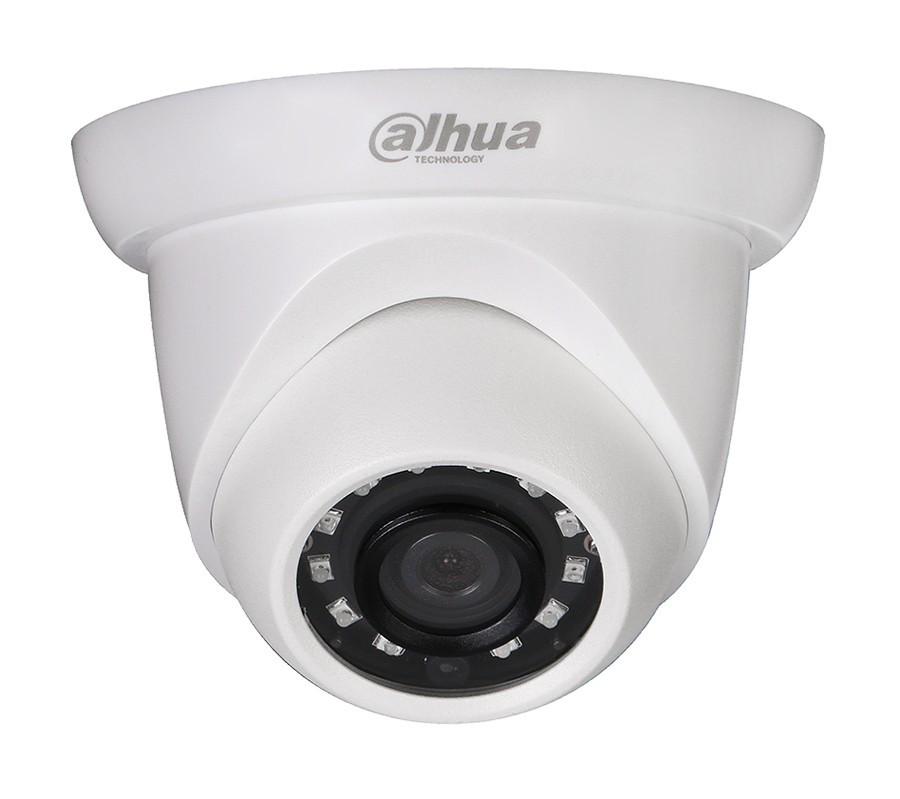 IP-видеокамера Dahua DH-IPC-HDW1320SP-S3 (2.8 мм)