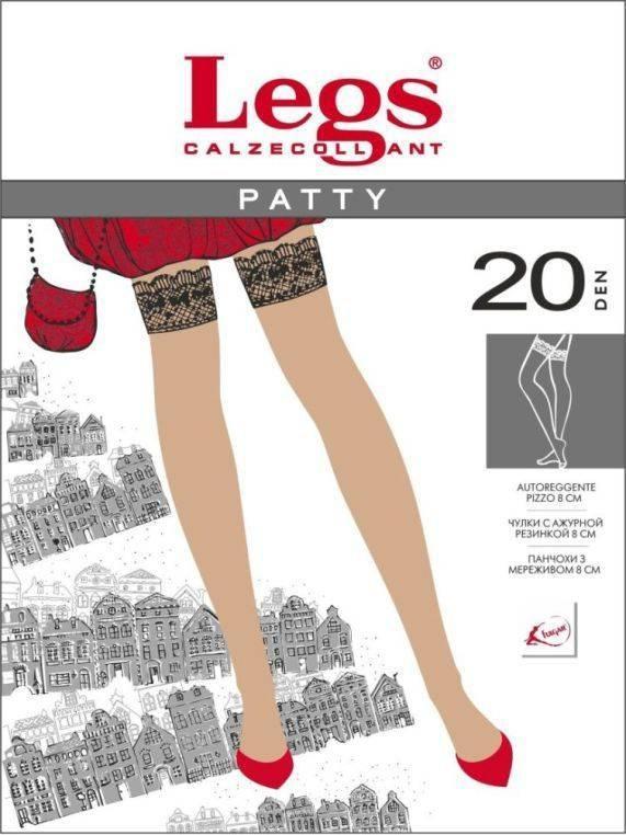 Панчохи LEGS 20 3 (M) 20 SAND (пісочний)