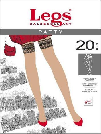 Чулки LEGS  20 3 (M), 20, SAND (песочный), фото 2