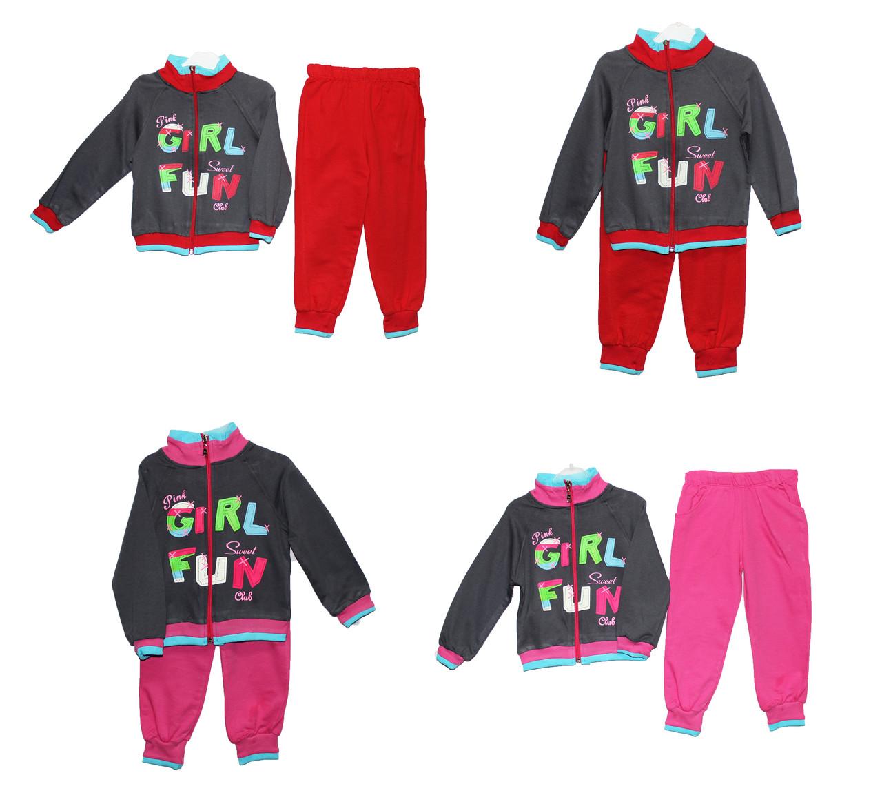 Костюмы детские трикотажные для девочек Pink 1439