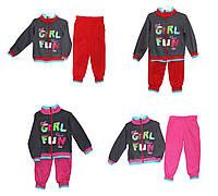 Костюмы детские трикотажные для девочек Pink 1439, фото 1