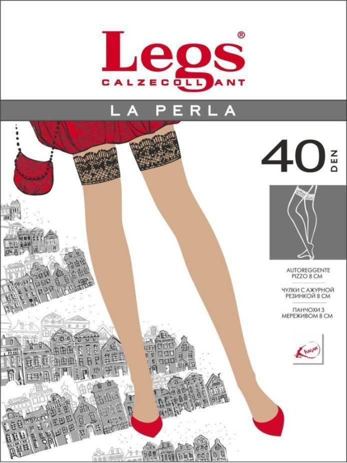 Чулки LEGS  40  BIANCO (белый), 40, 1/2