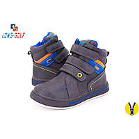 Демисезонные ботинки на  мальчика Jong Golf р. 32