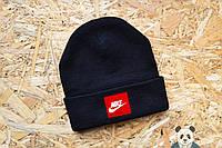 Универсальная зимняя шапка Nike, черная шапка Найк нашивка (прямой поставщик)