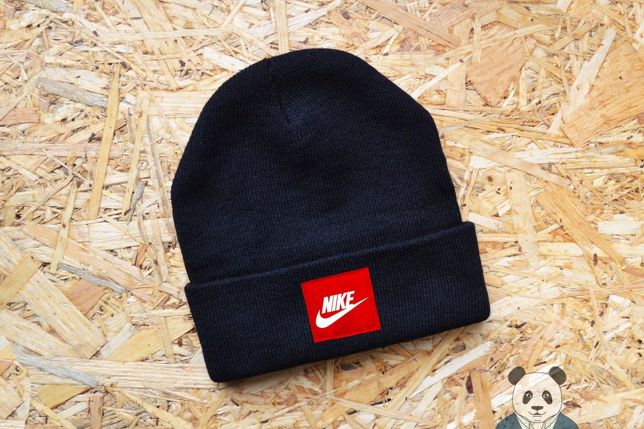a2fec331 Универсальная зимняя шапка Nike, черная шапка Найк нашивка (прямой  поставщик) реплика - SOMA