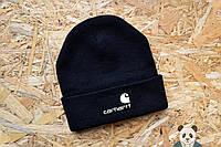 Молодежная шапка черная Carhartt, шапка черная Кархарт зимняя