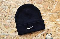 Шапка стильная мужская Найк, зимняя шапка Nike Beanie (прямой поставщик)