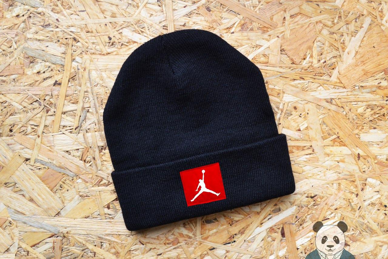 Стильная мужская шапка Джордан, Jordan Beanie черная реплика