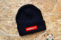Шапка зимняя модная Adidas, Адидас шапка мужская (прямой поставщик)