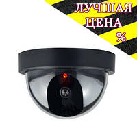 Видеокамера муляж  «шар» – камера обманка, Security Camera