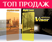 Антибликовый солнцезащитный козырек для автомобиля HD Vision Visor