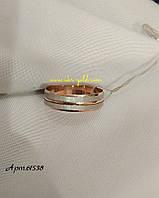Обручальное кольцо 1.85 гр