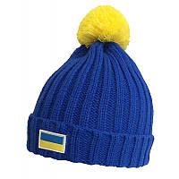 Синяя шапка Украина с желтым помпоном