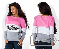 """Свитшот """"Different"""": распродажа серый+розовый, 42-44"""