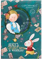 """Ежедневник\щоденник недатированый А5 Alice's, бирюзовый, серия """"Агенда"""" """"Brunnen"""""""