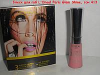 Блеск для губ L'Oreal Paris Glam Shine / Лореаль глам шайн розовый блеск-глянец тон 413