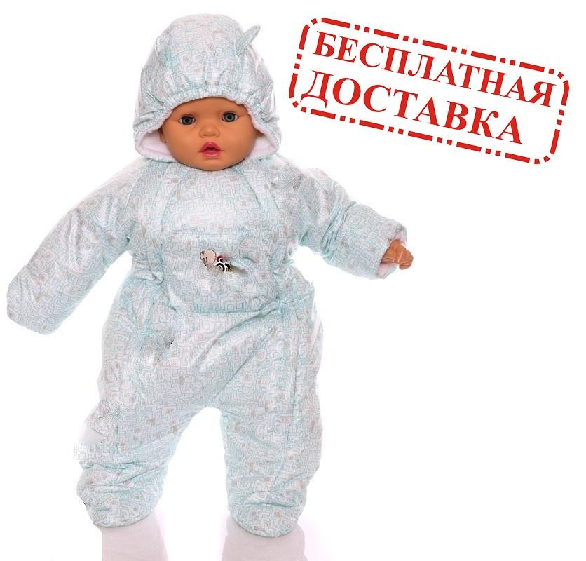 Демисезонный комбинезон для новорожденного (0-6 месяцев) белый лабиринт
