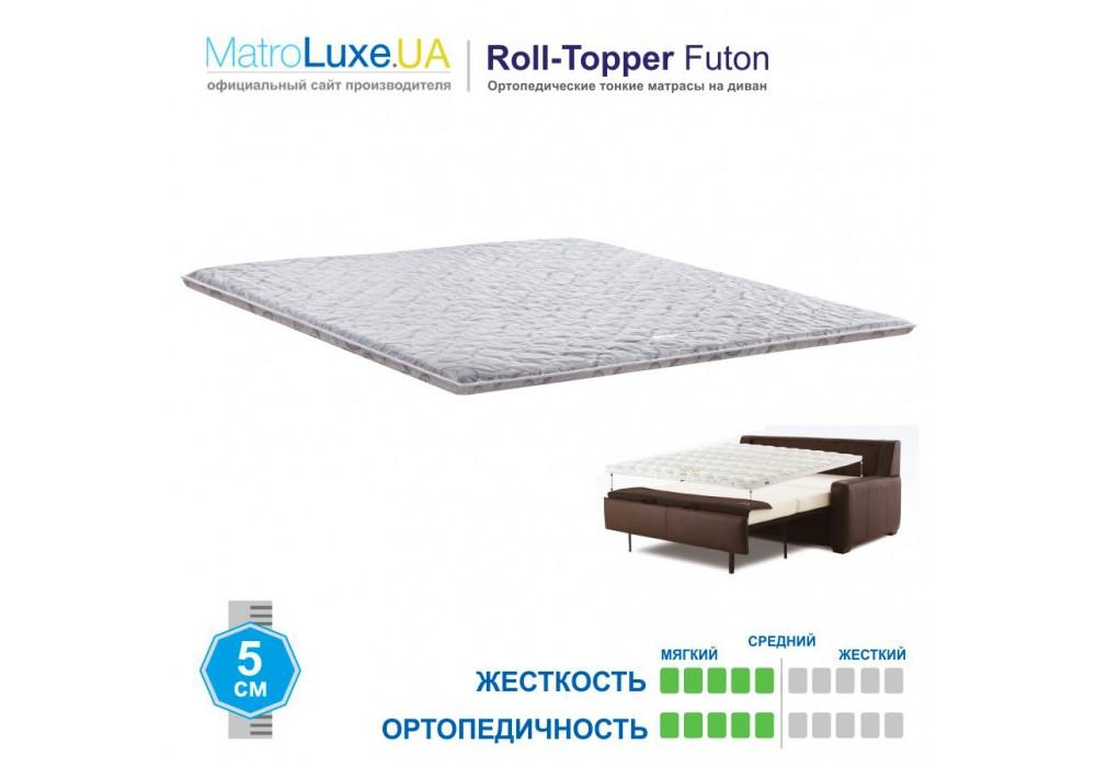 Матрац TOPPER-FUTON 3 / ТОППЕР-ФУТОН 3 на ліжко 140х200 (Матролюкс-ТМ)