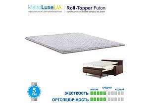 Матрац TOPPER-FUTON 3 / ТОППЕР-ФУТОН 3 на ліжко 140х200 (Матролюкс-ТМ), фото 2