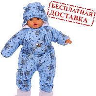 Демисезонный комбинезон для новорожденного (0-6 месяцев) голубая мышка