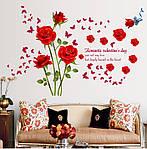 Интерьерная наклейка на стену Романтическая роза (SK9195), фото 2
