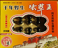 Секрет Тибетских Монахов, VIP препарат для потенции (20 штук)