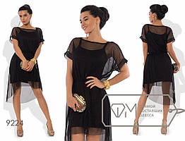 Оригинальное женское платье с накидкой (масло, сетка, платье-майка, свободная накидка) РАЗНЫЕ ЦВЕТА!