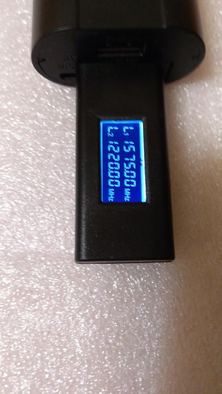 USB Глушилка GPS +ГЛОНАСС подавитель сигнала - Интернет магазин Конфиденциальность в Вышгороде
