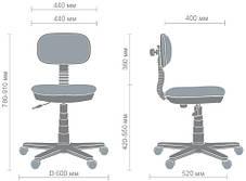 Кресло детское Бамбо Дизайн Дисней Микки Футбол (AMF-ТМ), фото 2