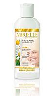Молочко косметическое с экстрактом ромашки для очищения кожи лица Mirielle
