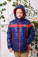 Демисезонна куртка для мальчика МЕССИ-4