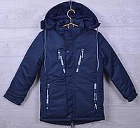 """Куртка юниор зимняя """"MAN"""" для мальчиков. 10-15 лет. Темно-синяя. Оптом."""