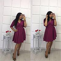Новая модель 2017! Женское платье большого размера