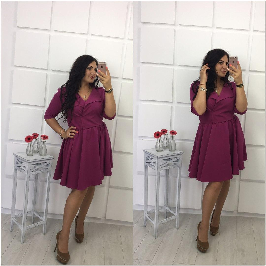 1d8b33d252c Новая модель 2017! Женское платье большого размера  520 грн ...