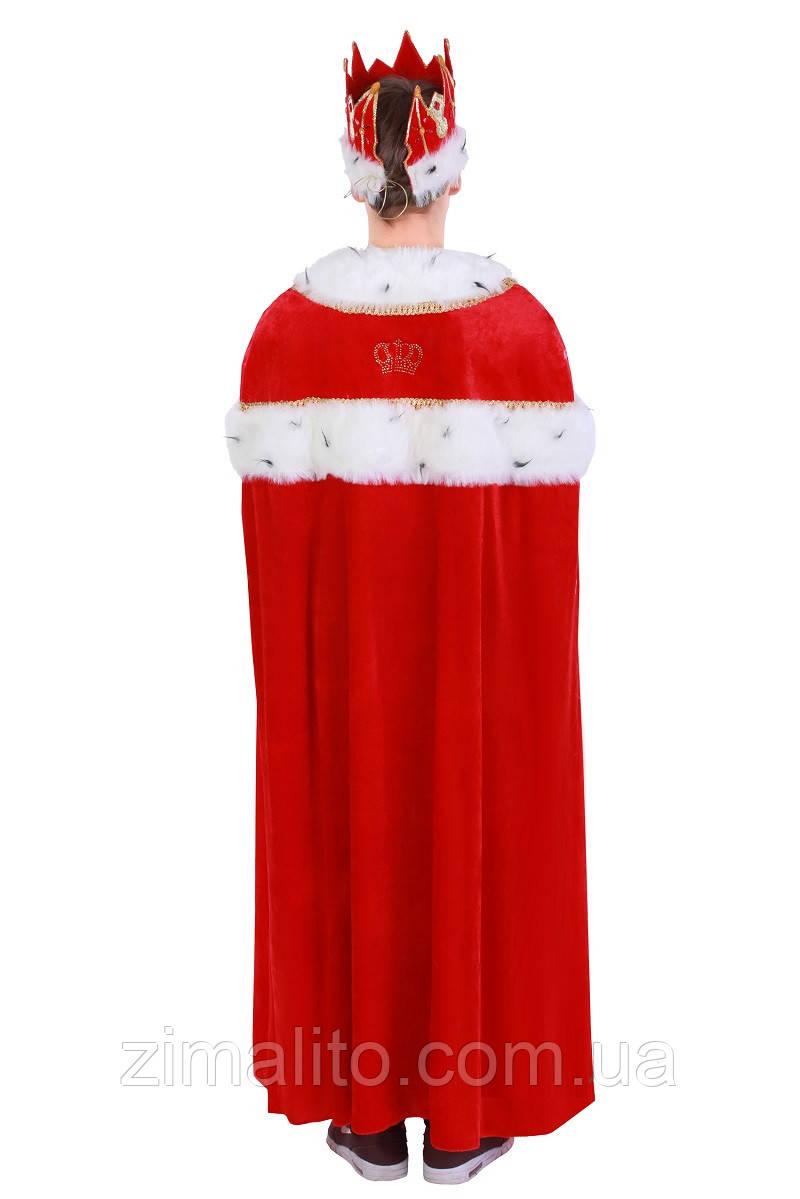 Король накидка взрослый карнавальный костюм