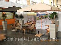 """Зонт для ресторана, кафе """"PROFI"""" квадратный 3х3м"""