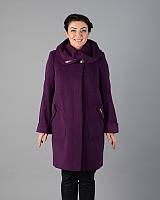 Пальто свободного фасона 46 - 56р, фиолет