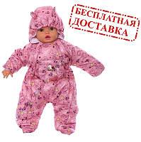 Демисезонный комбинезон для новорожденного (0-6 месяцев) розовый беби
