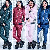 Лыжный спортивный костюм Стеганка (разные цвета)