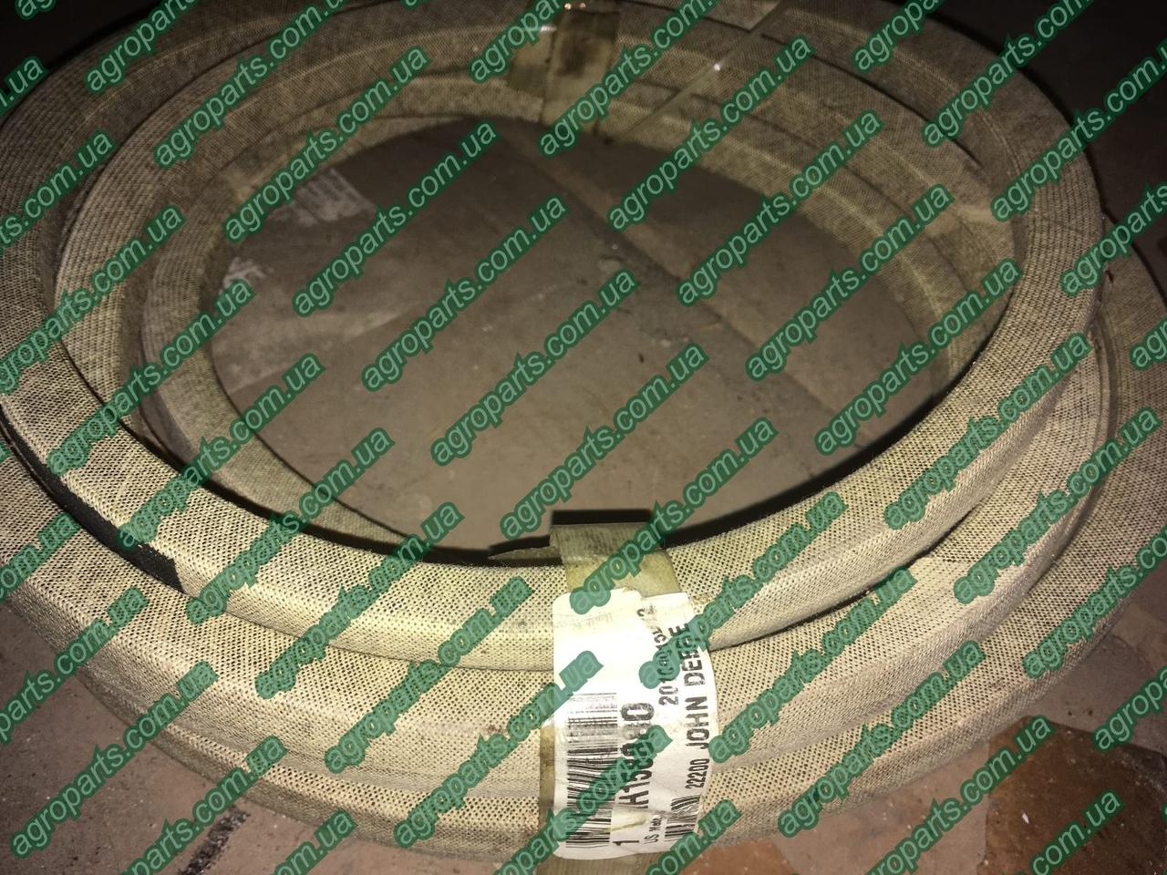 Ремень AH158880 (2шт) привод выгрузного шнека V-Belt пас AH127866 запчасти з/ч John Deere ремни AH127866