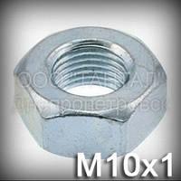 Гайка М10х1 оцинкованная ГОСТ 5927-70 (ГОСТ 5915-70, DIN 934, ISO 4032)