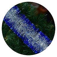 Дождик (мишура) 10 см Польша (серебряный, синие края, норка, двойная набивка)