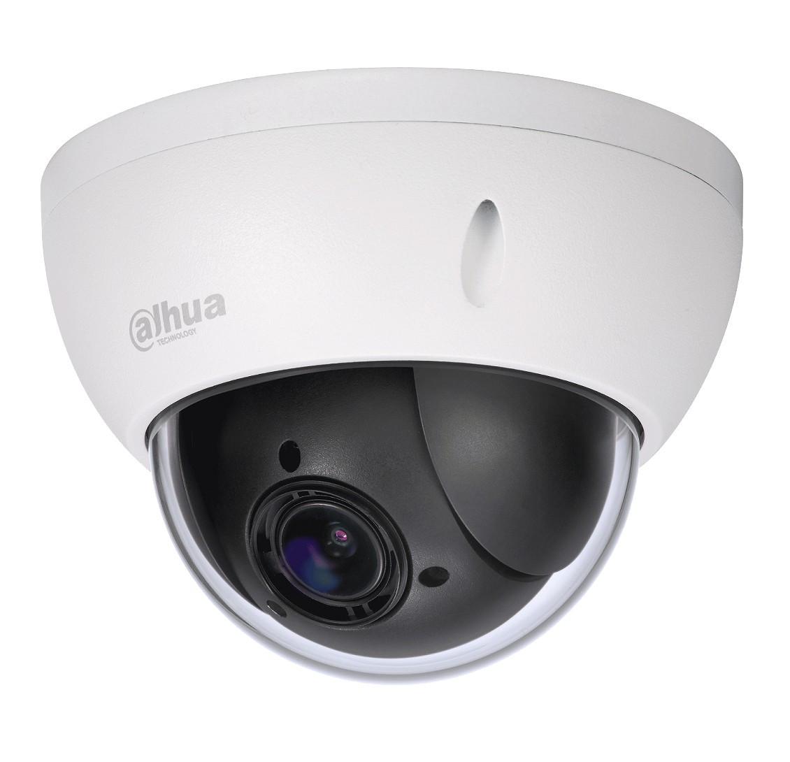 IP-видеокамера Speed Dome 2 Мп Dahua DH-SD22204T-GN