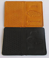 Обложка для мини автомобильного удостоверения из натуральной кожи
