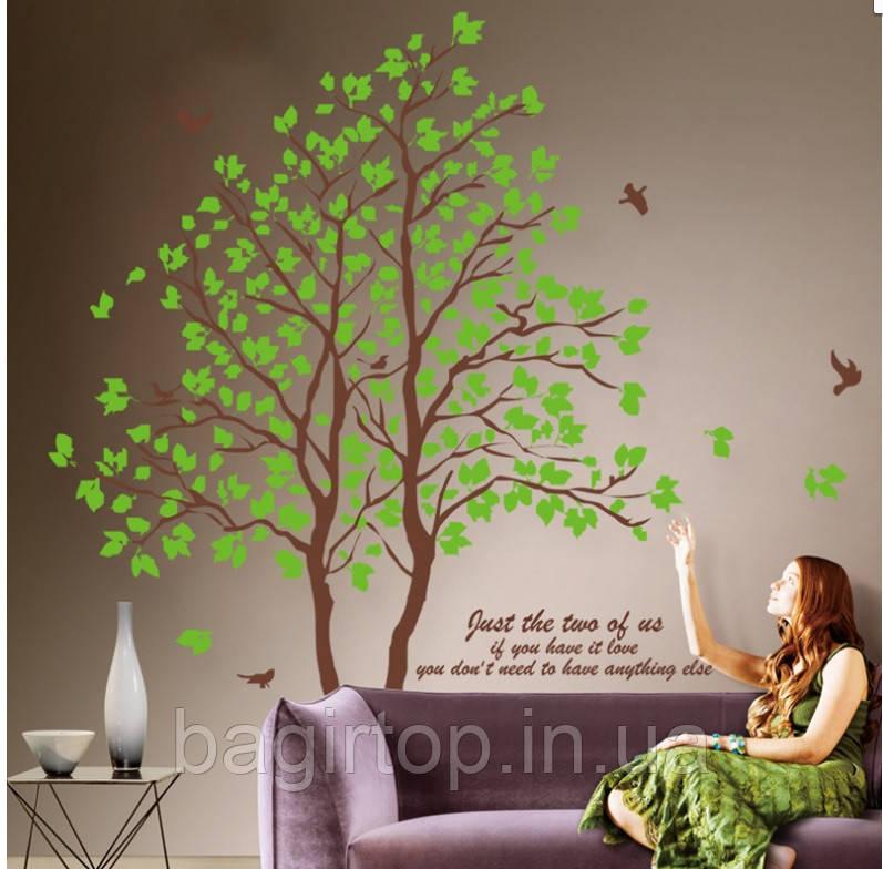 Интерьерная наклейка на стену - Дерево двойное (200х200см)